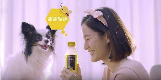 Sora與愛犬攜手拍攝另一波全家檸檬蜂蜜水