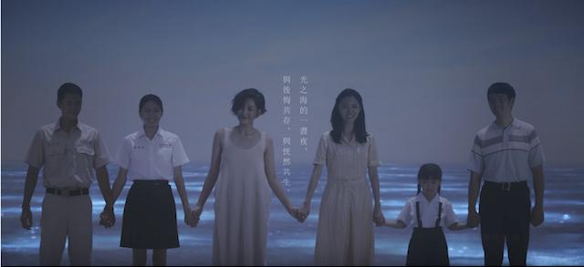 張瀞予 張承濰參與Alin同名專輯 光之海MV演出