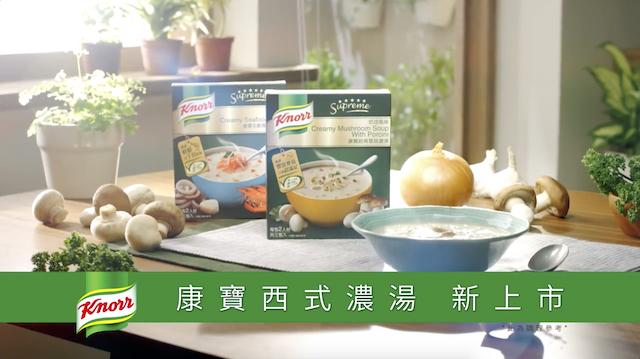 混血小妞 Sora帶著 康寶西式濃湯 五星私廚篇 與大家約會嘍